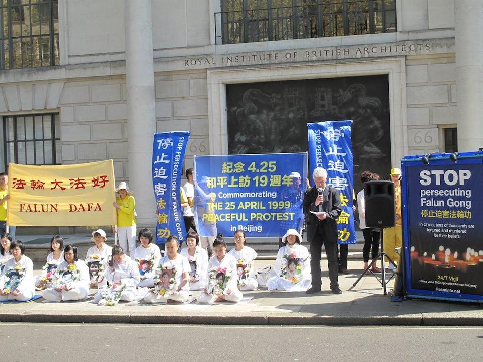 London: Falun Gong Rally and March in Memory of Peaceful Protest 19 Years Ago