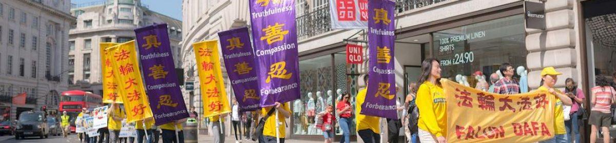 Falun Dafa Association UK